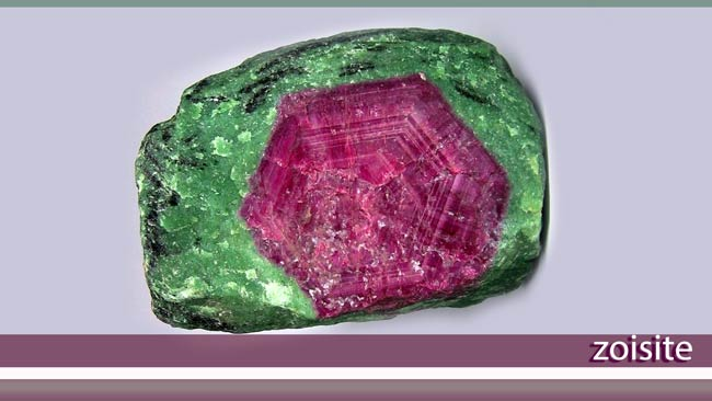 خاستگاه سنگ زئوسیت