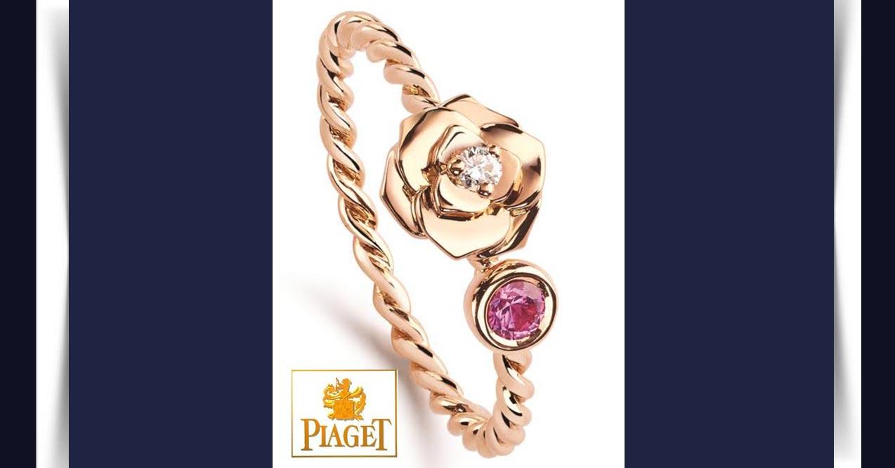 معروف ترین برندهای طراحی جواهر14