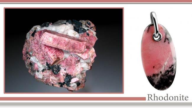 سنگ رودونیت (Rhodonite)
