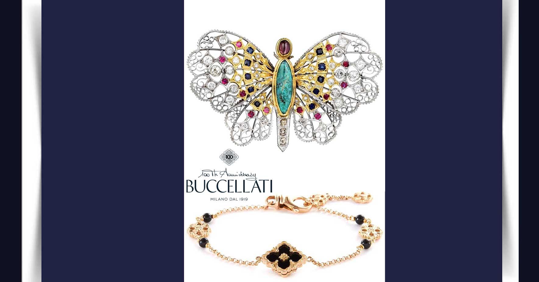 معروف ترین برندهای طراحی جواهر19