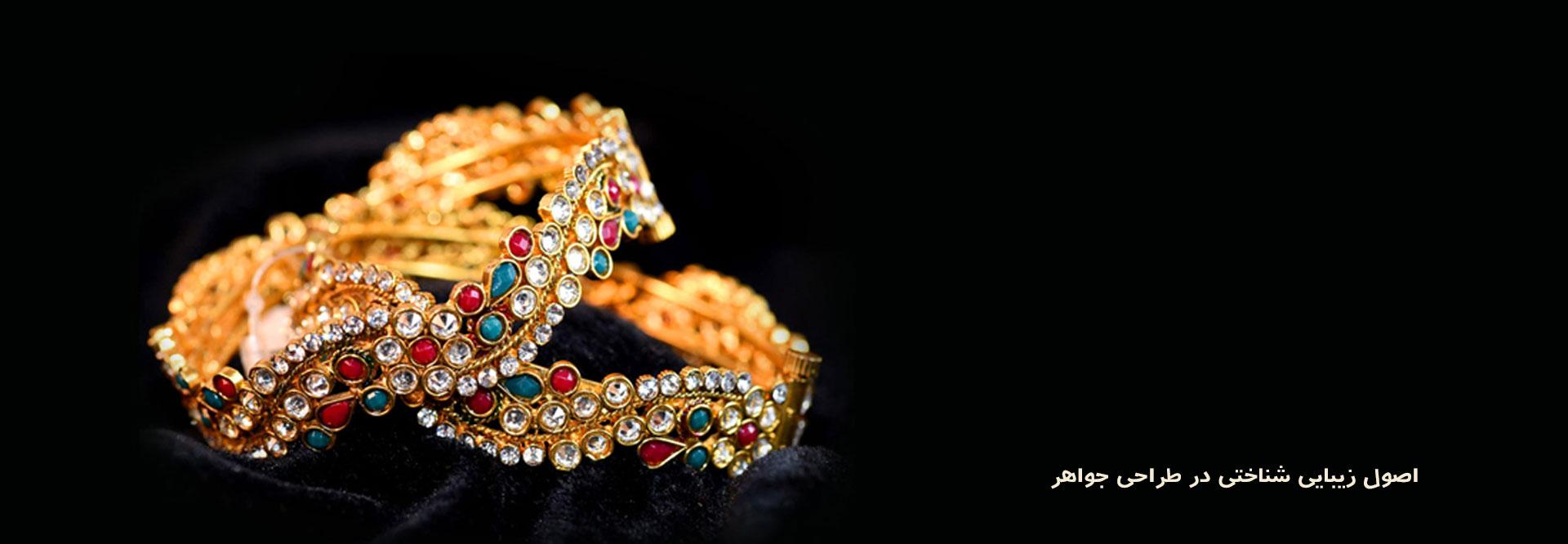 بررسی طراحی جواهرات