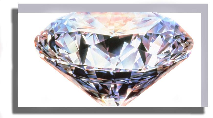 الماس سنگ